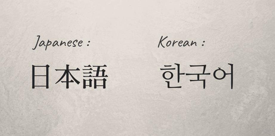 written Japanese and written Korean