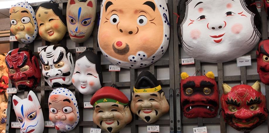 Japanese masks displaying several emotions